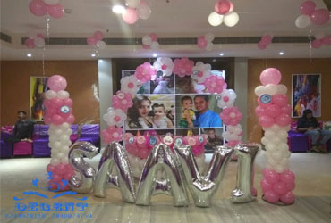 Princess Themes Birthday Party Planner in Noida